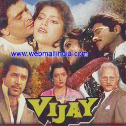 Vijay (1988) - Hindi Movie