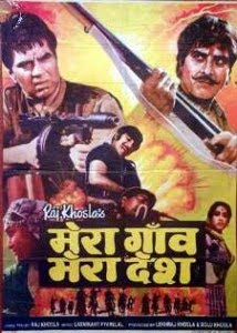Mera Gaon Mera Desh (1971) - Hindi Movie