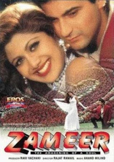 Zameer: The Awakening of a Soul (1997) - Hindi Movie
