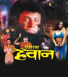 Pyaasa Haiwan 2003 Hindi Movie Watch Online