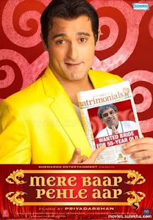 Mere Baap Pehle Aap 2008 Hindi Movie Watch Online