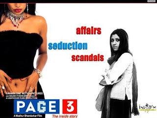Page 3 2005 Hindi Movie Watch Online