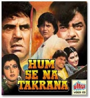 Hum Se Na Takrana (1990) - Hindi Movie