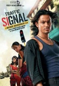 Traffic Signal (2007) - Hindi Movie