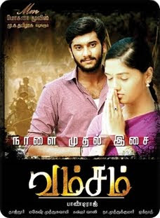 Vamsam 2010 Tamil Movie Watch Online