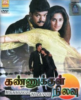 Kannukkul Nilavu (2000) - Tamil Movie