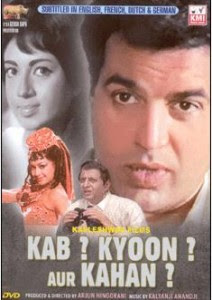 Kab? Kyoon? Aur Kahan? (1970) - Hindi Movie
