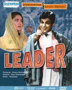 Leader 1964 Hindi Movie Watch Online
