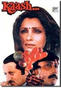 Kaash 1987 Hindi Movie Watch Online