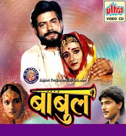 Babul 1986 Hindi Movie Watch Online