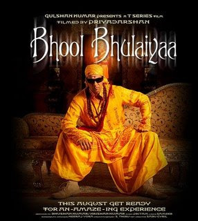 Bhool Bhulaiyaa 2007 Hindi Movie Watch Online