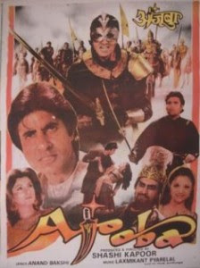 Ajooba 1991 Hindi Movie Watch Online