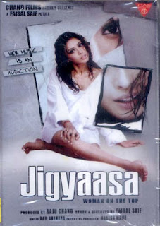 Jigyaasa (2006) - Hindi Movie