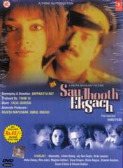 Sau Jhooth Ek Sach 2004 Hindi Movie Watch Online