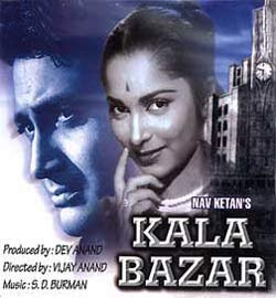 Kala Bazar 1960 Hindi Movie Watch Online