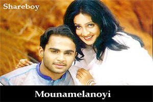 Mounamelanoyi 2002 Telugu Movie Watch Online