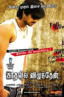 Kadhalil Vizhunthen 2008 Tamil Movie Watch Online