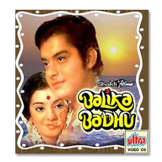 Balika Badhu 1976 Hindi Movie Watch Online