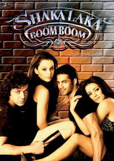 Shakalaka Boom Boom (2007) - Hindi Movie