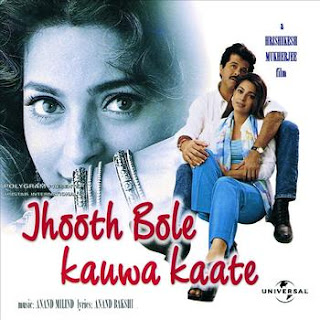 Jhooth Bole Kauwa Kaate 1998 Hindi Movie Watch Online