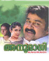 Anuragi (1988) - Malayalam Movie