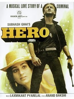 Hero 1983 Hindi Movie Watch Online