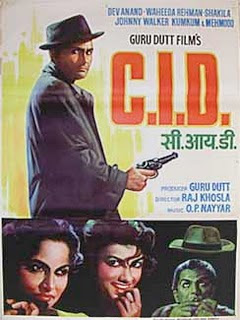 C.I.D. 1956 Hindi Movie Watch Online
