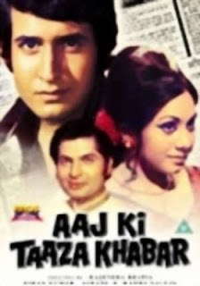 Aaj Ki Taaza Khabar 1973 Hindi Movie Watch Online