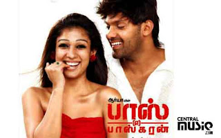 Boss Engira Baskaran (2010) - Tamil Movie