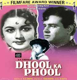 Dhool Ka Phool (1959) - Hindi Movie