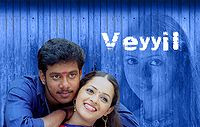 Veyyil (2006) - Tamil Movie