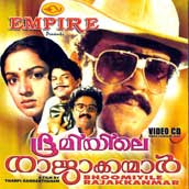 Bhoomiyile Rajakkanmar (1987) - Malayalam Movie