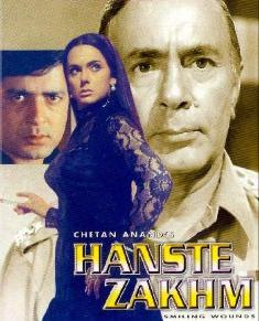 Hanste Zakhm (1973) - Hindi Movie