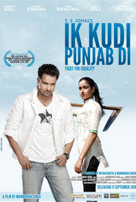 Ik Kudi Punjab Di (2010) - Punjabi Movie