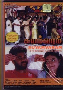 Suyamvaram (1999) - Tamil Movie