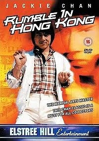 Rumble In Hong Kong 1973 Hollywood Movie Watch Online
