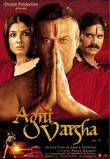 Agnivarsha: The Fire and the Rain (2002) - Hindi Movie
