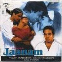 Jaanam (1992) - Hindi Movie