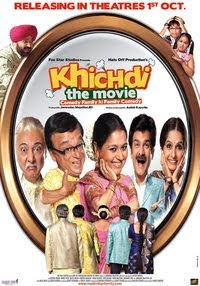 Khichdi: The Movie (2010) - Hindi Movie