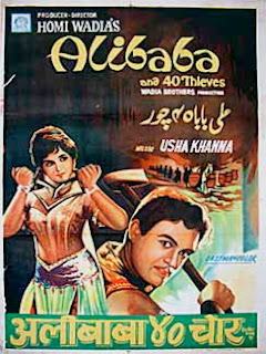Ali Baba and the 40 Thieves 1954 Hindi Movie Watch Online