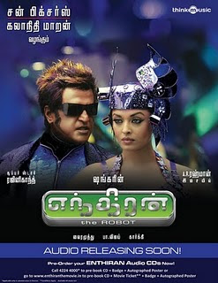 Endhiran (2010) - Tamil Movie