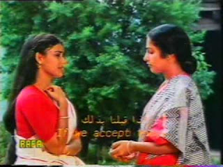 Rakkuyilin Ragasadassil (1986) - Malayalam Movie