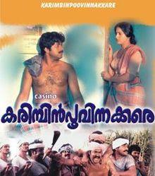 Karimpin Poovinakkare (1985) - Malayalam Movie