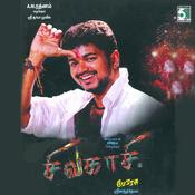 Sivakasi 2005 Tamil Movie Watch Online