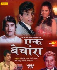 Ek Bechara (1972) - Hindi Movie