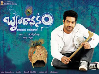Brindavanam 2010 Telugu Movie Watch Online