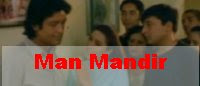 Man Mandir (1994 - movie_langauge) - Rajesh Hamal, Niruta Singh