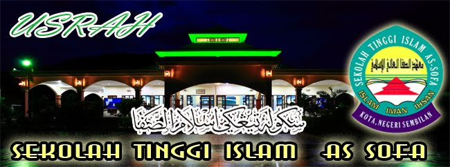 USRAH SEKOLAH TINGGI ISLAM AS-SOFA