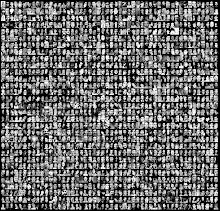30.000 detenidos - desaparecidos... ¡PRESENTE!