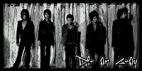 dir en grey band picture